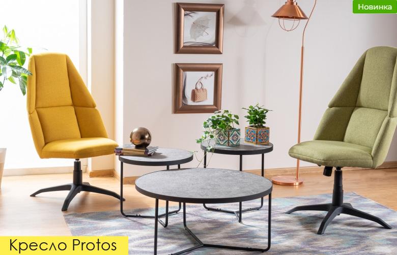 Кресло офисное Protos Signal