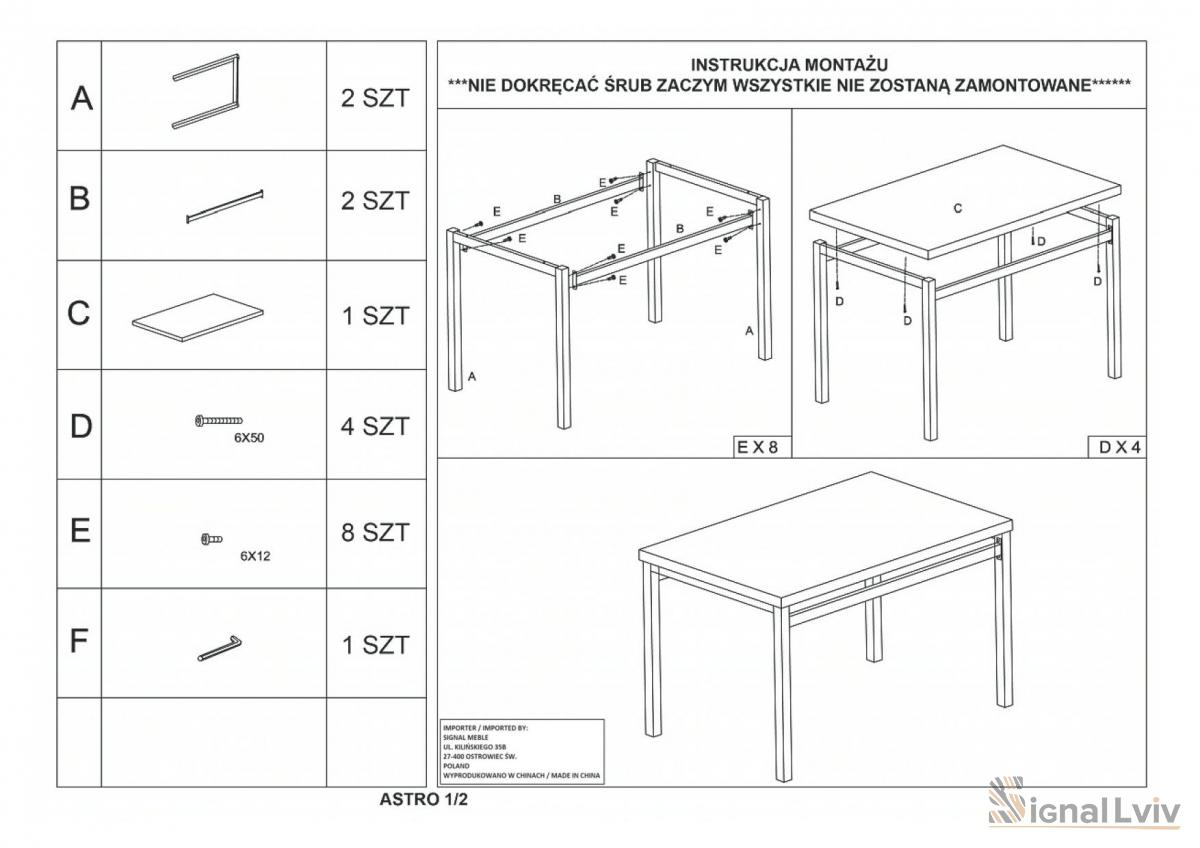 Набор мебели столовой Signal Astro   Дуб сонома