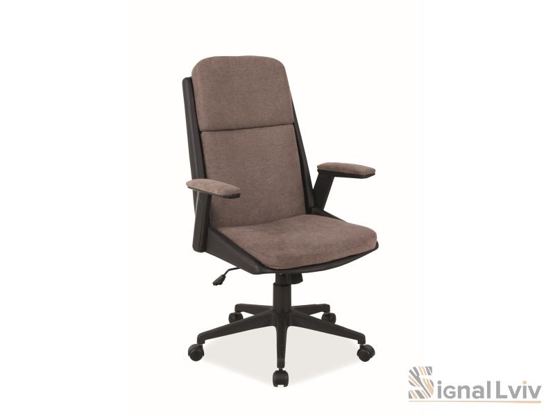 Кресло офисное поворотное Q-333 Signal цвет коричневый