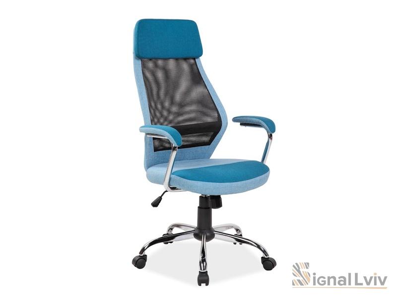 Кресло офисное Q-336 фабрика Signal цвет синий