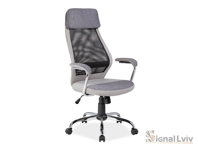 Кресло офисное Q-336 фабрика Signal цвет серый