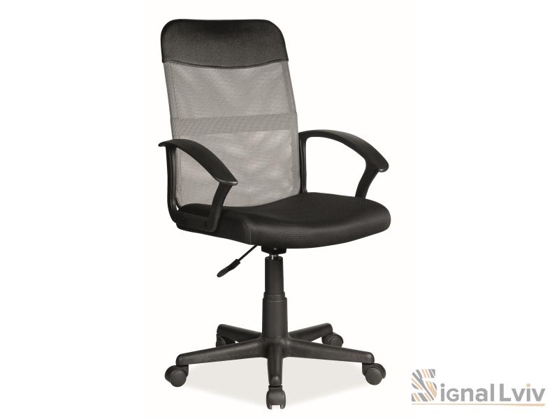 Кресло офисное Q-702 Signal цвет серый