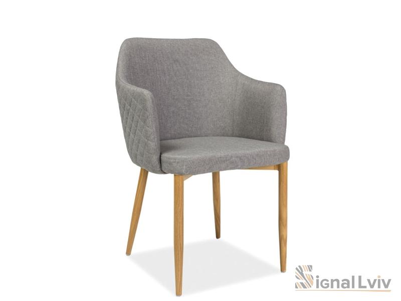 Кресло Astor Signal цвет серый